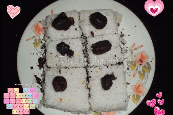 香甜米糕的做法