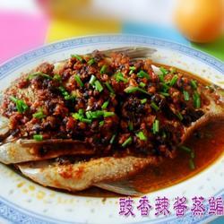 豉香辣酱蒸鳊鱼的做法[图]
