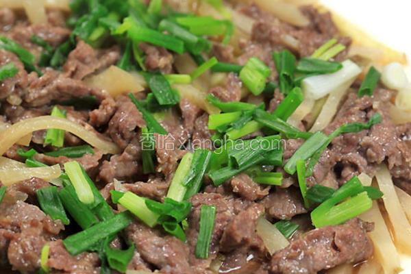 冲菜蒸牛肉