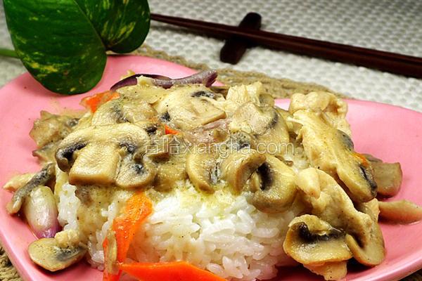 奶油蘑菇鸡肉饭