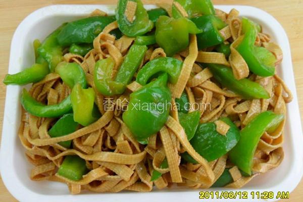 青椒豆腐皮