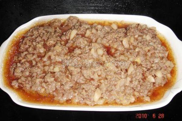 陈皮牛肉饼