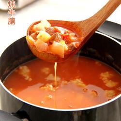 西红柿炖牛腩的做法[图]