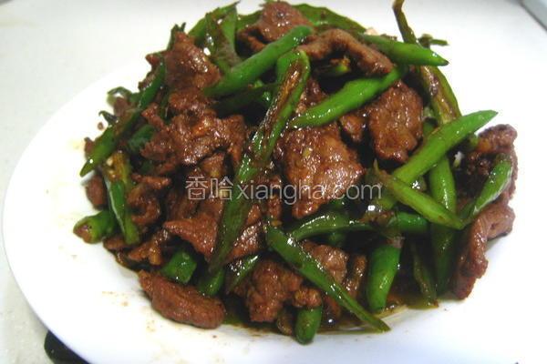 尖椒沙茶牛肉