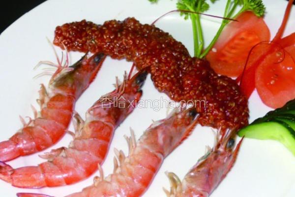 藜麦素鱼籽对虾