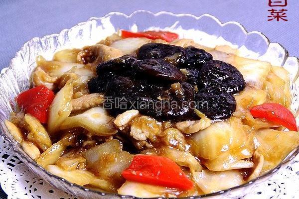 香菇肉片烧白菜