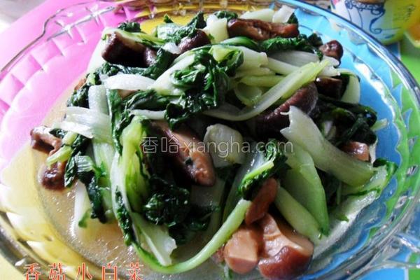 香菇小白菜