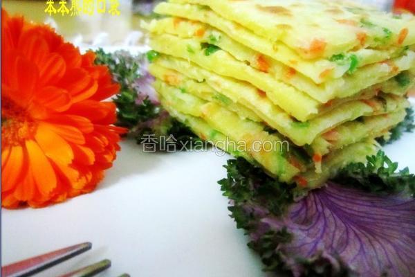 青椒胡萝卜煎饼