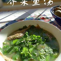 芥菜鱼汤的做法[图]