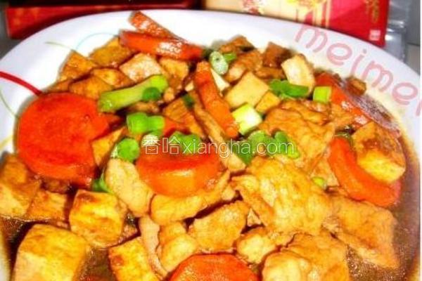 五香豆腐萝卜卤肉