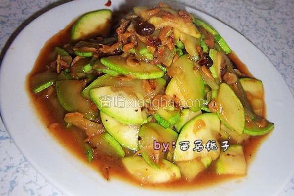虾皮豆豉西葫芦