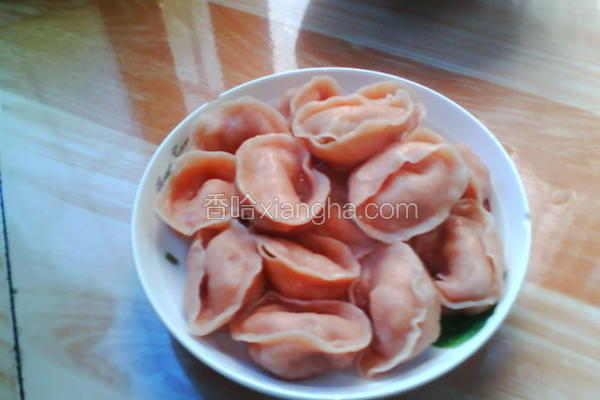 粉色元宝水饺