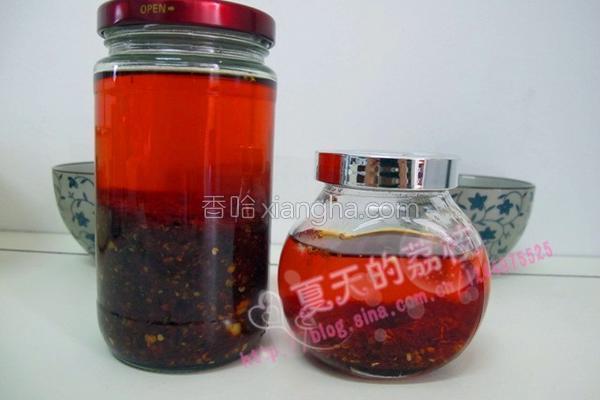 自制香辣红油的做法