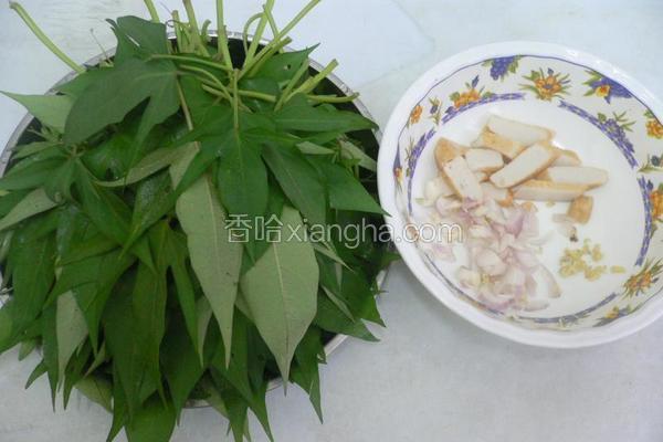 炒台湾番薯苗