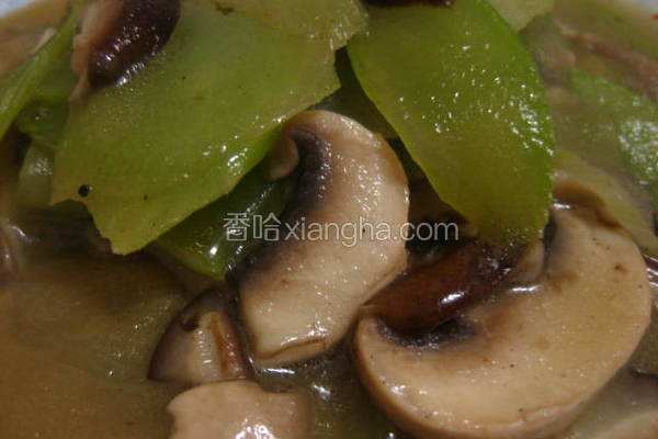 窝笋烩蘑菇