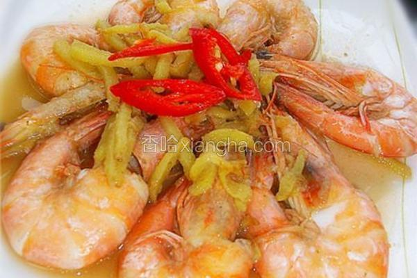 姜茸白灼虾
