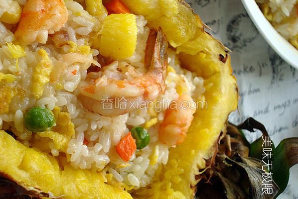 虾仁菠萝炒饭
