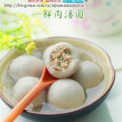 香菇鲜肉汤圆的做法[图]