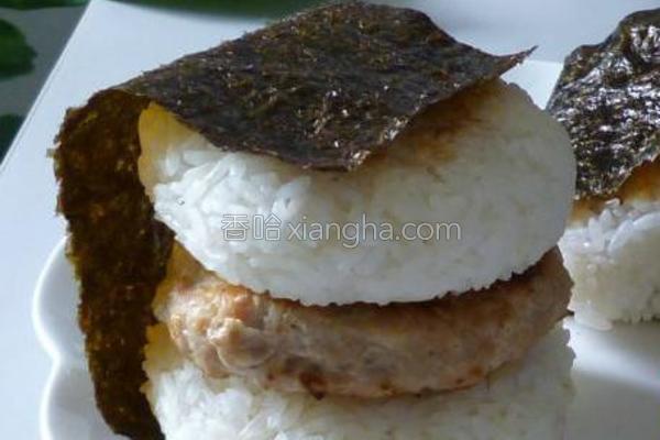 米饭汉堡的做法