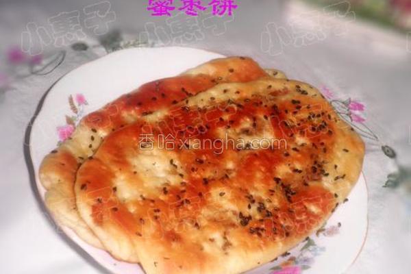 蜜枣饼的做法