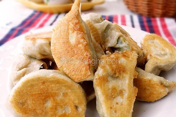 韭菜粉丝煎饺