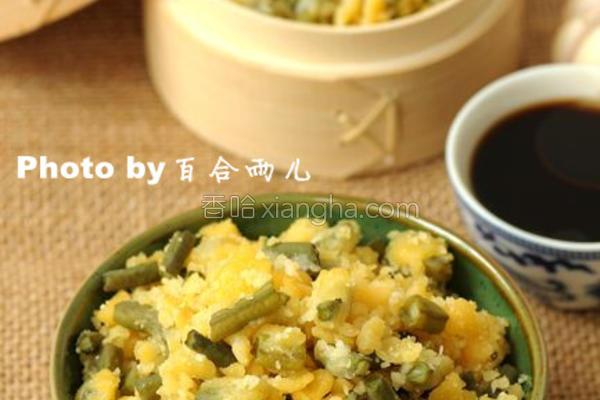 玉米面蒸豇豆