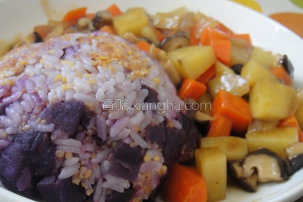 五彩时蔬营养米饭的做法