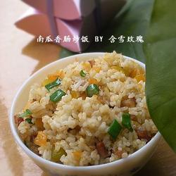 南瓜香肠炒饭的做法[图]
