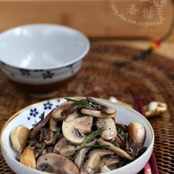 香黑椒炒杂菌的做法[图]