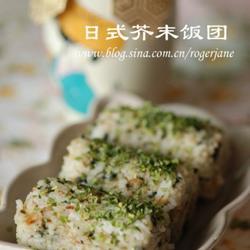 日式芥末饭团的做法[图]