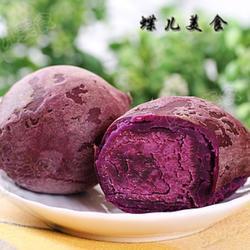 干蒸紫薯的做法[图]