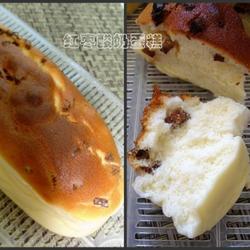 红枣酸奶蛋糕的做法[图]