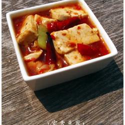 家常豆腐的做法[图]