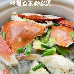 螃蟹白菜粉丝煲的做法[图]