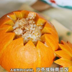 沙茶排骨南瓜饭的做法[图]