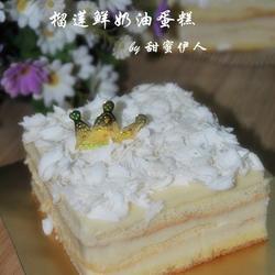 榴莲鲜奶油蛋糕的做法[图]