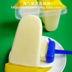 自制牛奶雪糕的做法[图]