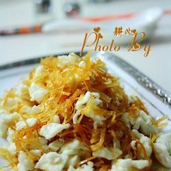 瑶柱丝炒蛋白的做法[图]