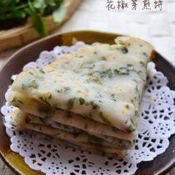 花椒芽煎饼的做法[图]
