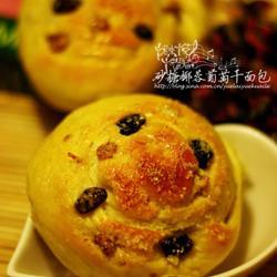 砂糖椰蓉葡萄干小面包的做法[图]