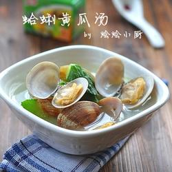 蛤蜊黄瓜汤的做法[图]
