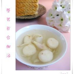 荸荠百合甜汤的做法[图]