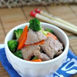 西蘭花胡蘿卜炒牛肉的做法[圖]