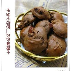 可可粉加葡萄干口味无油小软饼的做法[图]