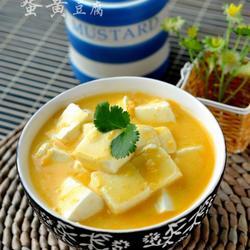 蛋黄豆腐的做法[图]