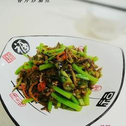 香芹炒茄丝的做法[图]