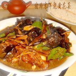 猪蹄木耳烧黄花菜的做法[图]