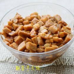 飘香芋头饭的做法[图]