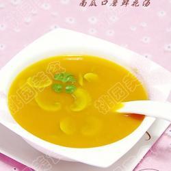 南瓜口蘑鲜汤的做法[图]