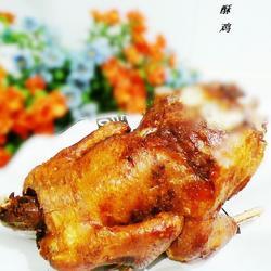 香酥雞的做法[圖]